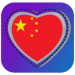 China Dating Apk Latest for Android